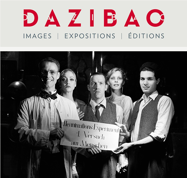 Dazibao-The Lost