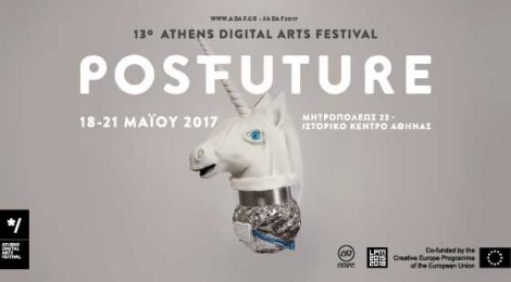 The Athens Digital Arts Festival - 'Microwave'- 21 May 2017, 14:00h